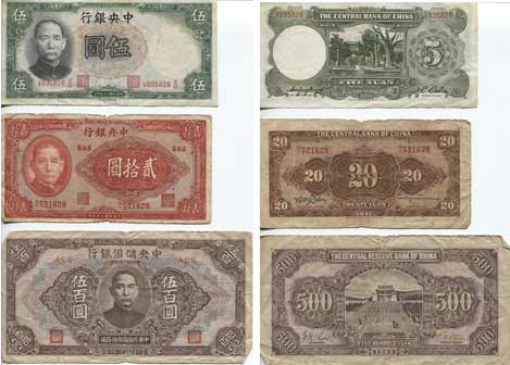 Front and back of 3 forms of currency.